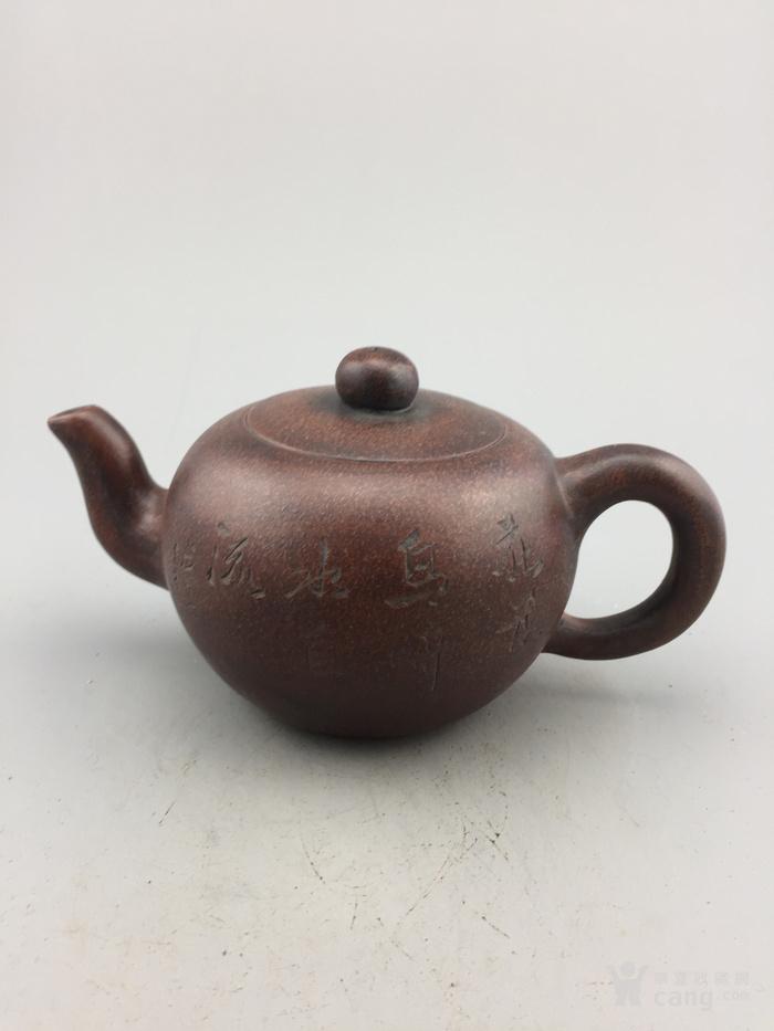 民国老茶壶b3012图1