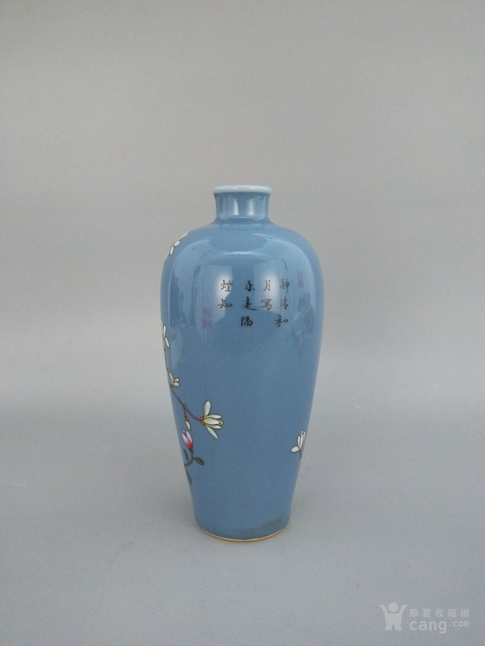 单色釉喜鹊报春瓶