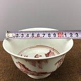 韵红骏马瓷碗A3901