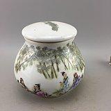 粉彩人物瓷罐B0739