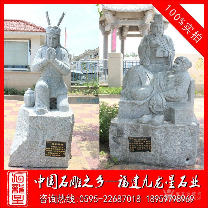 圆雕,公园石雕,景观雕塑,园林石雕雕塑,石雕花盆,石雕喷水池雕塑等