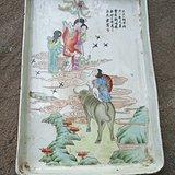 民国瓷器茶盘