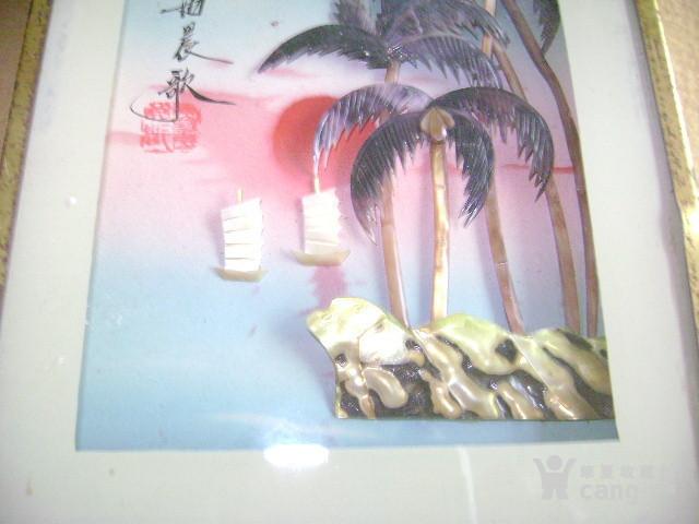 底板为手绘日出图,椰子树,帆船为贝壳拼接而成,纯手工制作,很有装饰