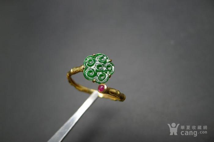 18k金镶嵌满绿老翡翠莲蓬戒指 颜色好