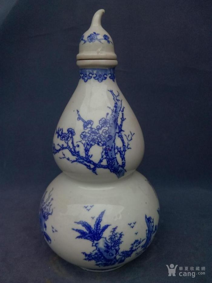 青花瓷葫芦陶瓷瓶子