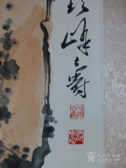 潘天寿鹰作品