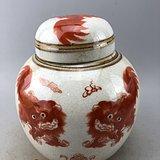 红麒麟开片瓷罐A6203