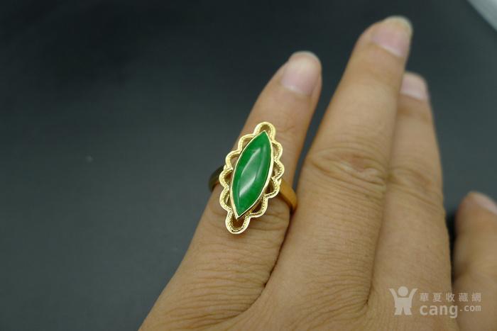 阳绿老翡翠双尖戒指 18K金镶嵌