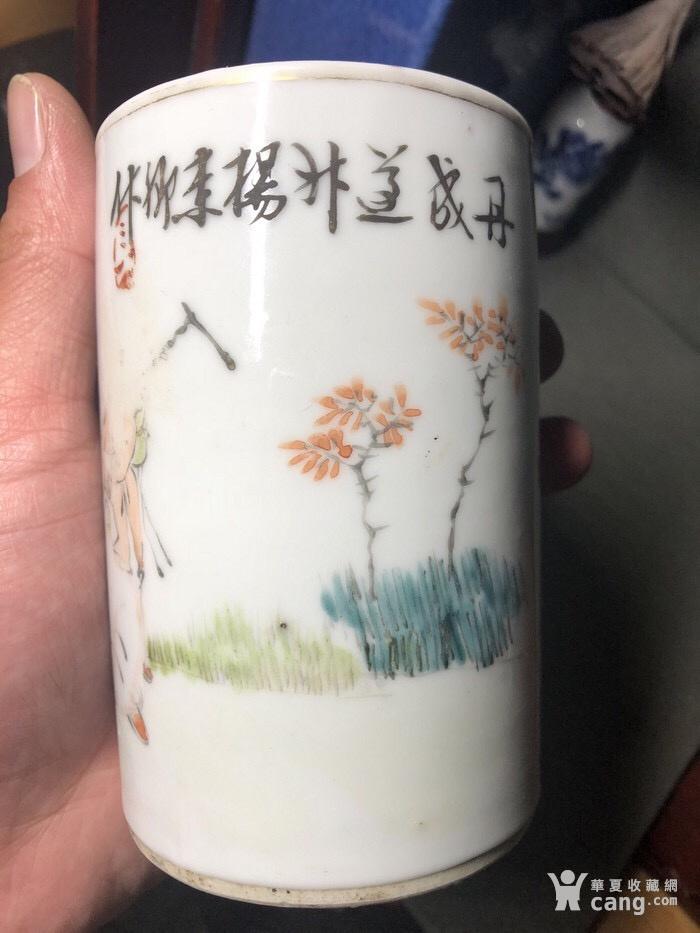 杨紫卿笔筒