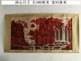 丹东古玩城123