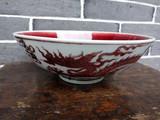 釉里红龙纹碗