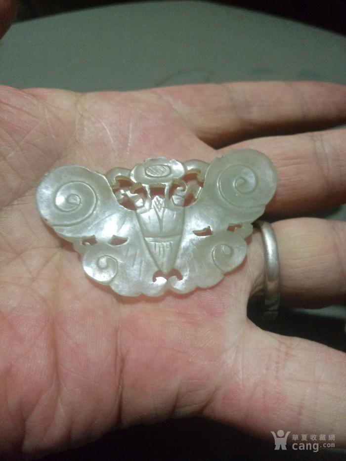 和田玉蝴蝶