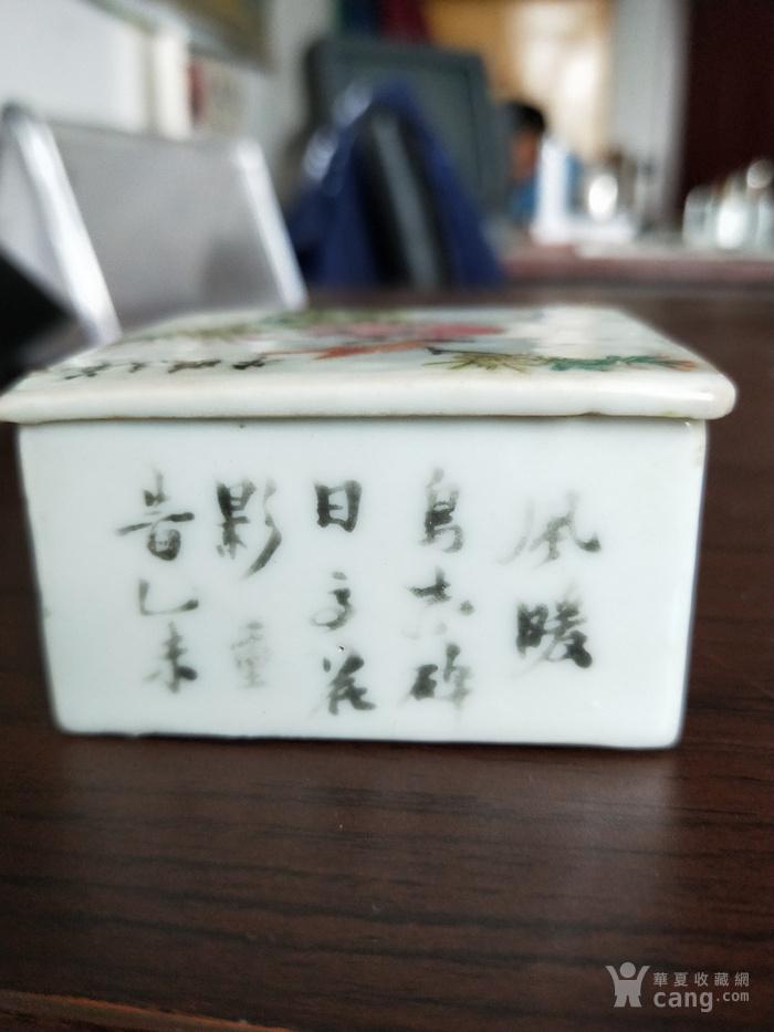 浅绛山水花鸟印泥盒