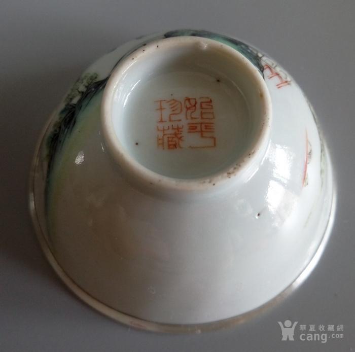 清代粉彩山水小茶杯