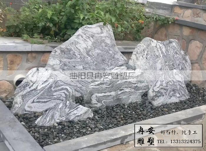 石雕雪浪石景观石雕刻定做小块曲阳雪浪石摆件