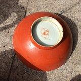 520 清代矾红釉大碗