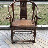 《清早期拐子龙榉木圈椅 全品》