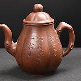 旧藏紫砂壶