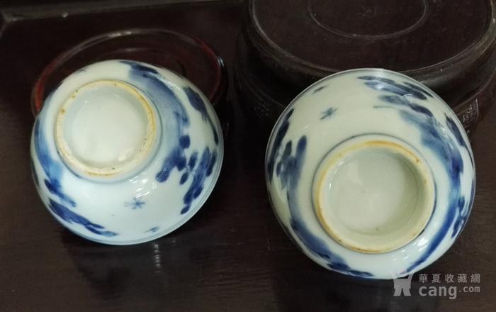 明崇祯青花花鸟纹杯一双。
