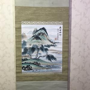 吴湖帆精品立轴