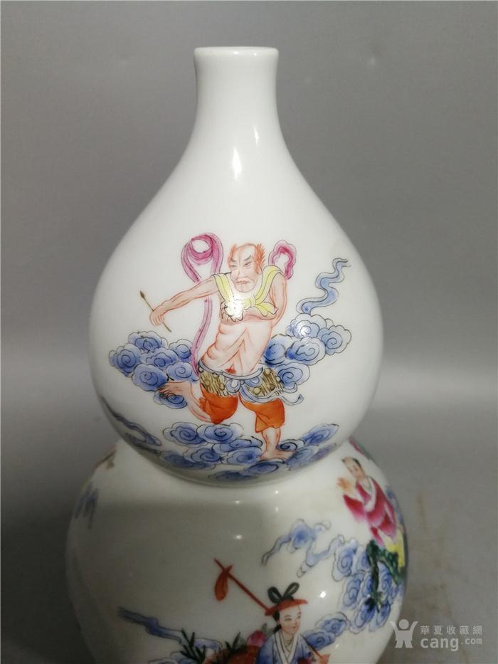 粉彩人物葫芦瓶