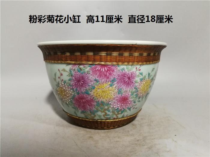 粉彩菊花纹小缸