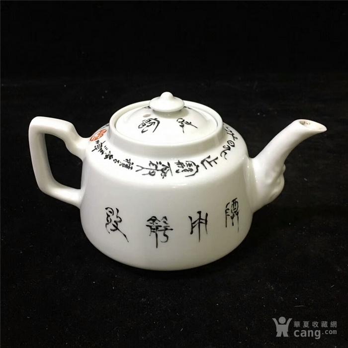 汪少平粉彩山水茶壶