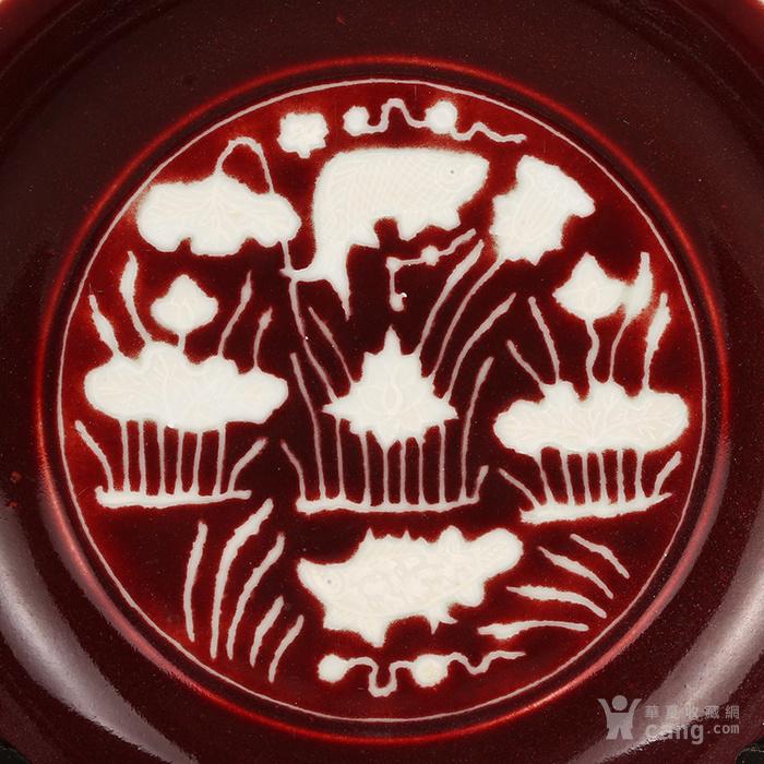 明宣德祭红釉留白鱼藻纹盘4.5 23