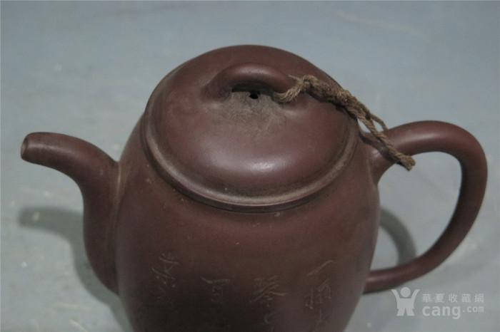 花鸟紫砂壶