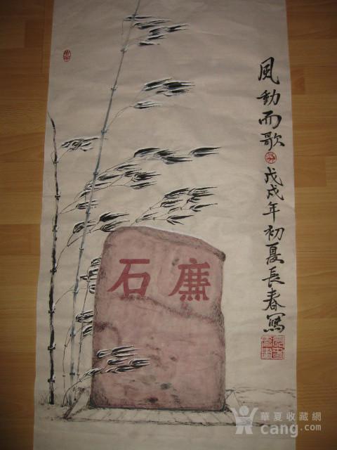 竹石图。廉洁之石:高100,宽50厘米