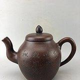 民国老茶壶A6504