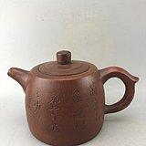 民国老茶壶A6513