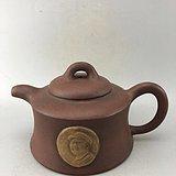 文革老茶壶A6516