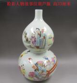 粉彩人物故事纹葫芦瓶
