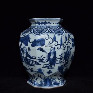 瓷器 青花八仙人物八方罐