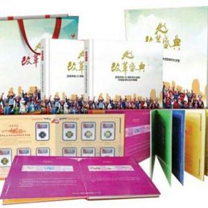改革盛典邮币典藏改革开放40周年 限量发行2018套面议