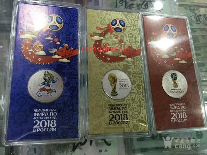 2018年俄罗斯fifa足球世界杯会徽官方卡装彩色纪念币