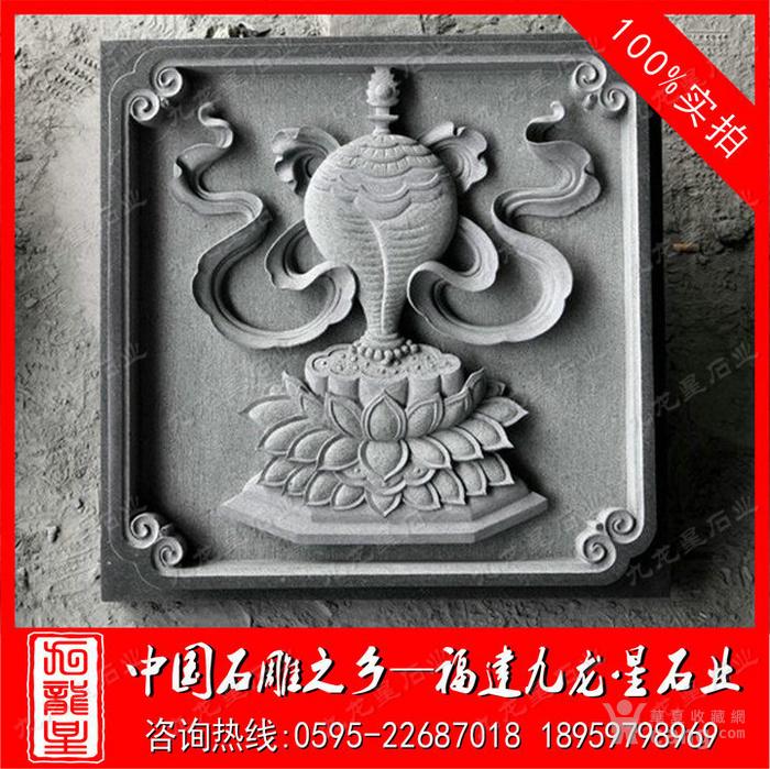 唐代石雕莲花纹图