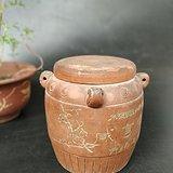 文革紫砂罐