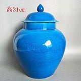 明代单色蓝釉瓷罐