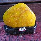 寿山石天黄印章
