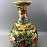 粉彩花卉瓷瓶C0613