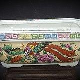 七八十年代国营彩瓷厂精美水仙盆