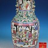 150件清晚期粉彩开光人物故事狮耳大瓶,高44.6cm