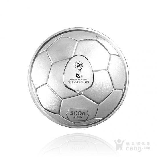 2018年俄罗斯世界杯银章 一次集齐会徽大力神杯两大元素
