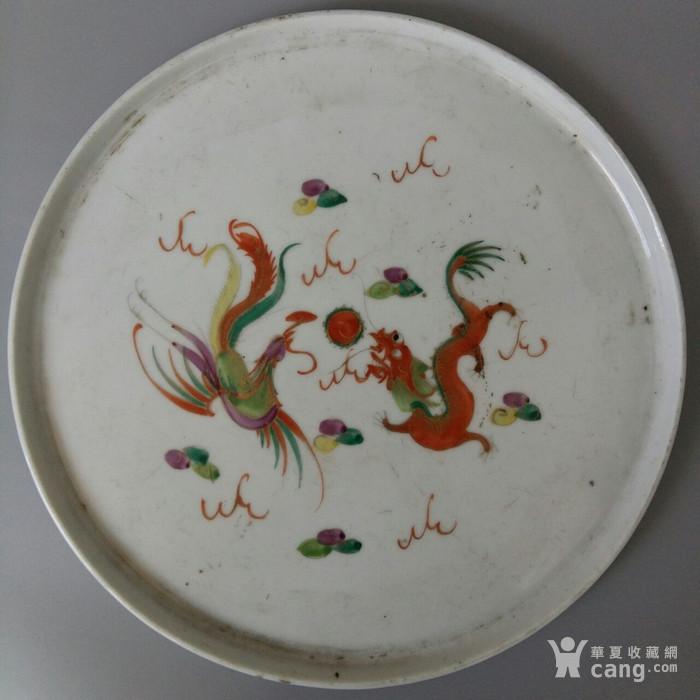 粉彩龙凤茶盘