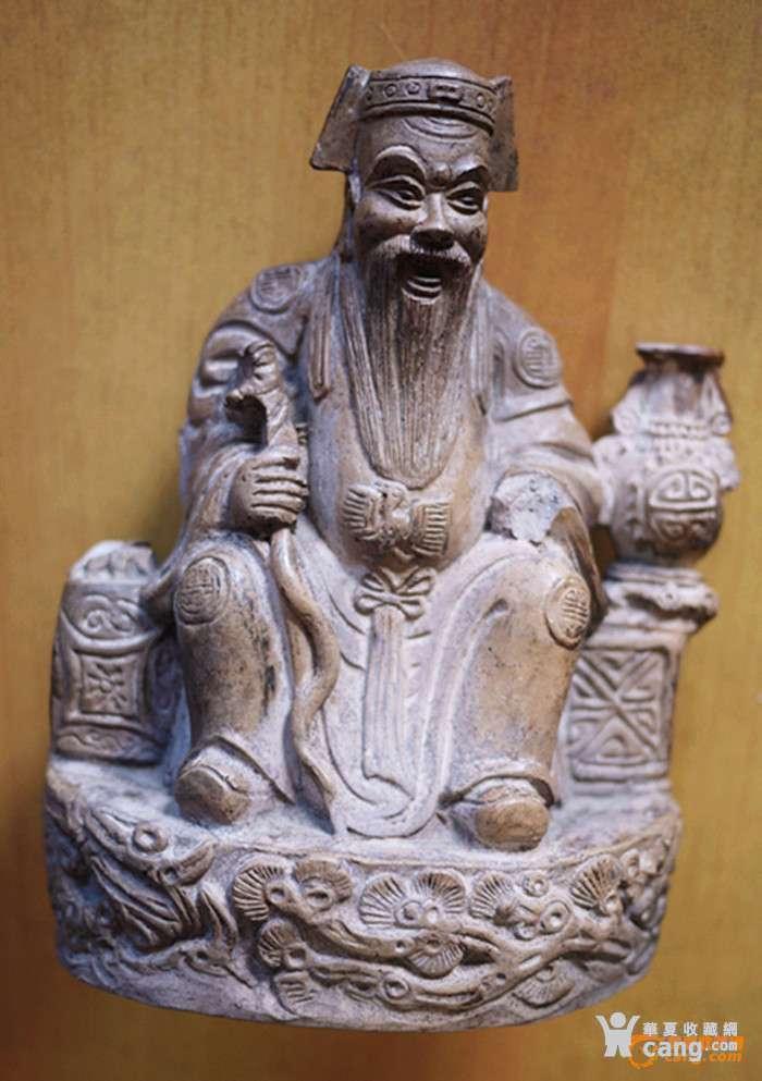 紫砂人物雕像