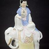 七十年代枫溪瓷   普贤骑象