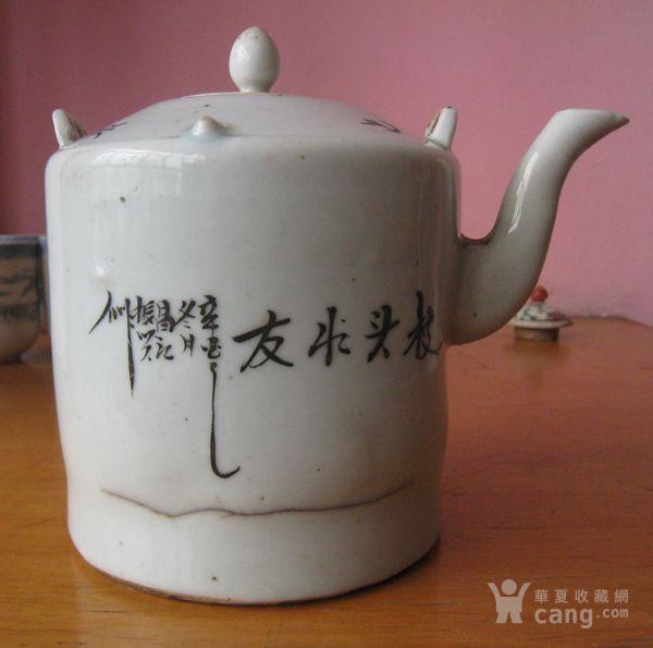 民国名家李振兴画粉彩花鸟提梁壶