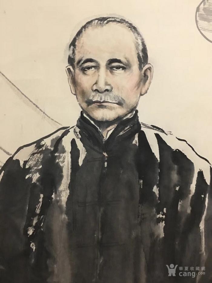 何家英款 孙中山先生画像 手绘作品
